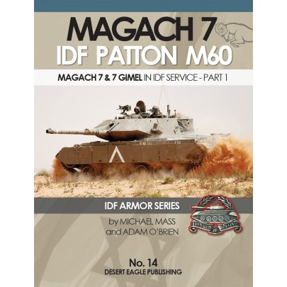 IDF ARMOR SERIES NO.14 IDF Patton M60 Magach 7 & 7 Gimel in IDF Service - Part 1