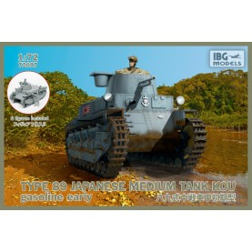 1/72 IBG 72037 TYPE-89 Japanese Medium tank KOU - gasoline Early (2 figures included!)