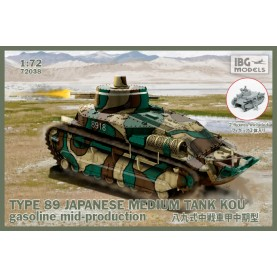 1/72 IBG 72038 TYPE-89 Japanese Medium Tank KOU - gasoline mid-production (2 figures included!)